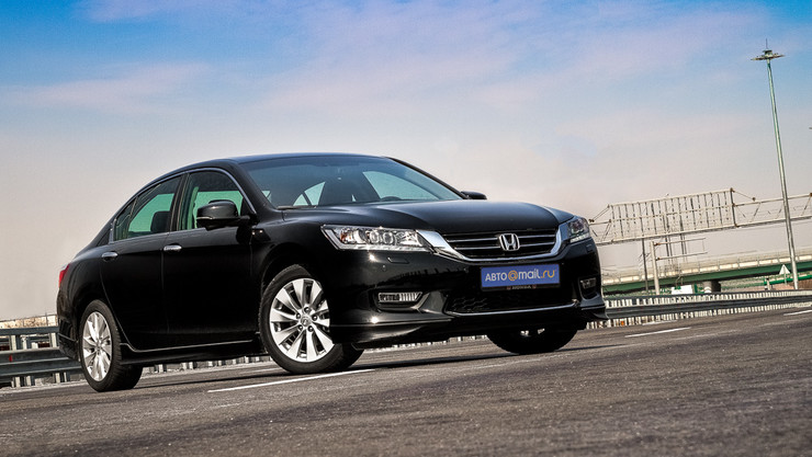 Автовыкуп Honda Accord  Хонда Аккорд